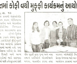 Surat-Support-Group-Meeting-June-2013