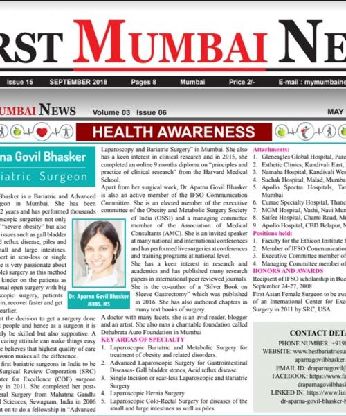 First Mumbai News
