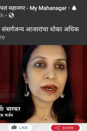 My Mahanagar (16 Dec 2020) Obese Patient (1)