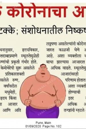 obesity due to corona