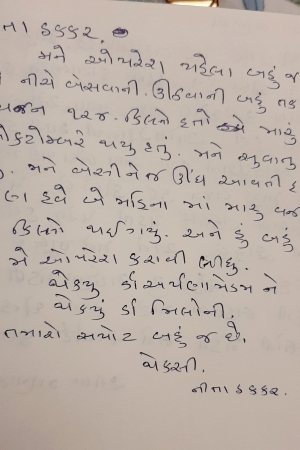 patient testimonial on bariatric surgery and weight loss in india (7)